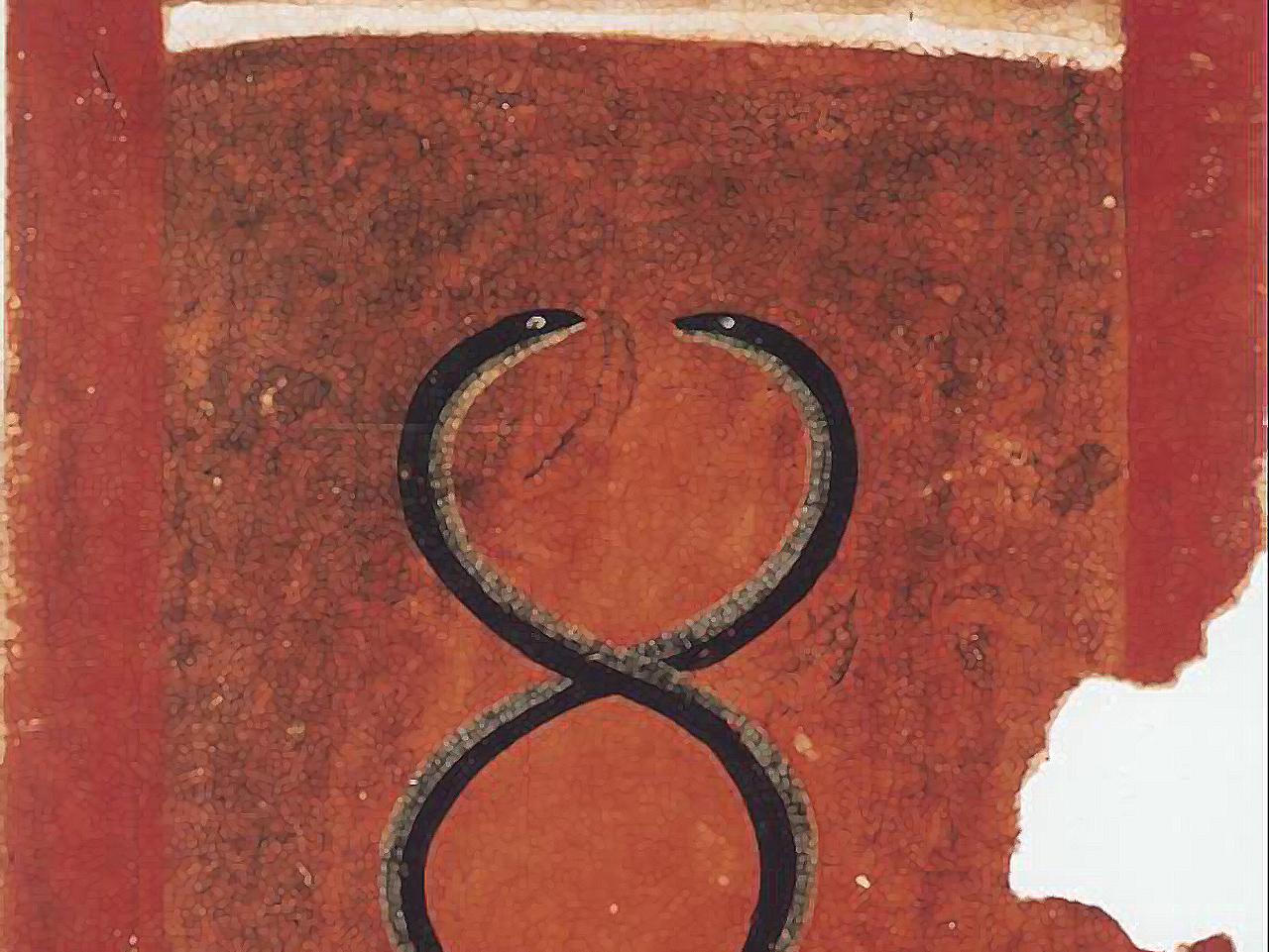 Intertwined twin kundalini serpents buycottarizona